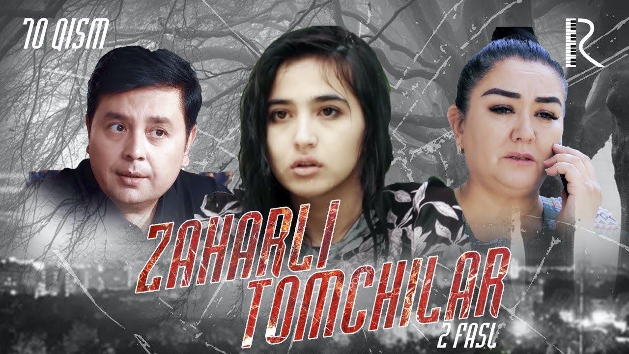 Zaharli tomchilar (o'zbek serial) | Захарли томчилар (узбек сериал) 70-qism