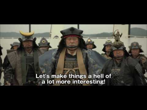 Japanese Film Festival 2017 - Sanada Ten Braves