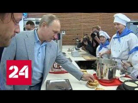"""Путину рассказали о сходстве """"Артека"""" с Монако"""
