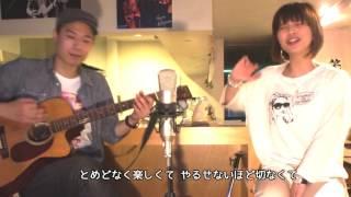 久保田利伸のLA・LA・LA LOVE SONGをカバーしてみました。 オシャレなコ...