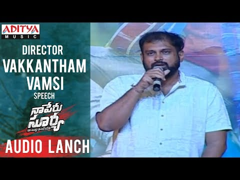 Director Vakkantham Vamsi Genuine Speech...