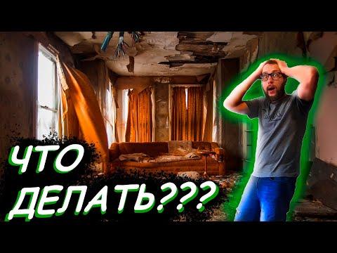 Купил квартиру - что делать? Вторичное жилье. Бюджетный ремонт своими руками. ЛАДный мастер.