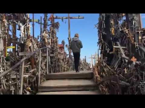 シャウレイ 十字架の丘