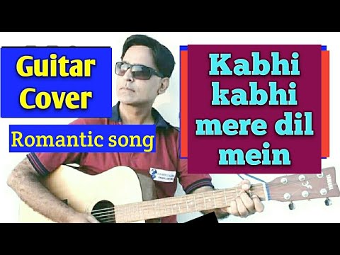 Kabhi Kabhi Mere Dil Mein Guitar Cover/ Chords Used C Am G And F With Capo On 4th Fret.