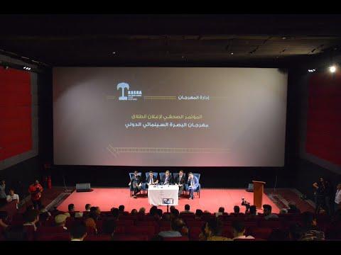 البث المباشر ليوم افتتاح مهرجان البصرة السينمائي الدولي
