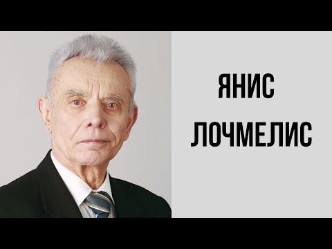 Утро на Балткоме - экс-депутат Рижской думы Янис Лочмелис