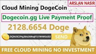 Doge.gg Bedava Dogecoin Bulut Madencilik Sitesi Urduca Hintçe 2018 Çekilmesi Ödeme Kanıtı Canlı
