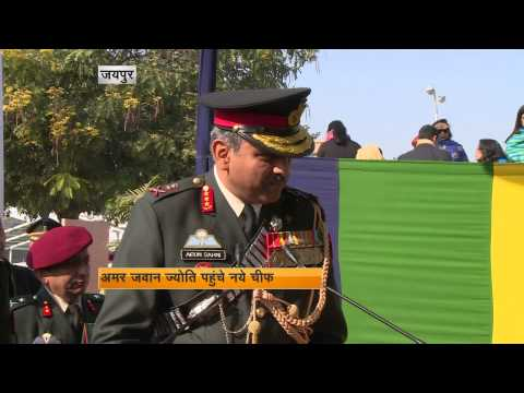 Lieutenant General Arun Sahni pays tribute to Martyr