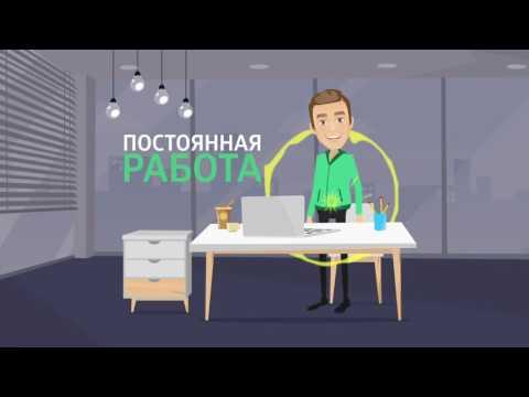 Бинарные Опционы - ВСЯ правда про Индикатор RSIиз YouTube · Длительность: 5 мин2 с