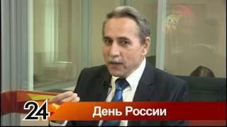 Главные новости - День России(, 2016-06-08T13:13:26.000Z)