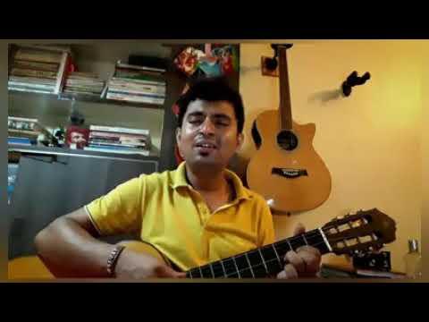 Chokhe name brishti by Biswajeet Paul
