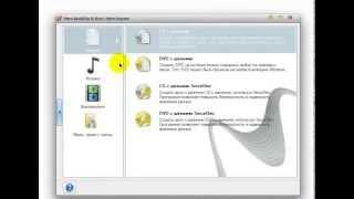 Запись диска с помощью Nero 2010(Видео урок по записи диска., 2013-06-12T15:46:15.000Z)