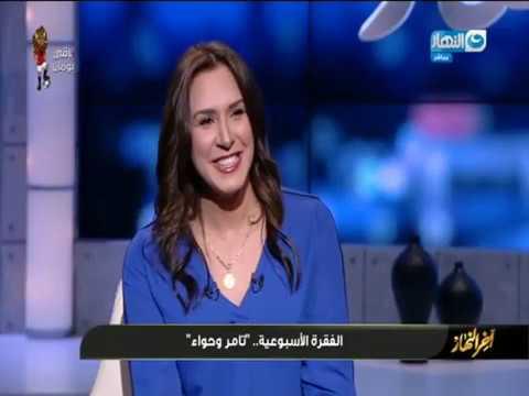 آخر النهار | رانيا علواني: الستات بتعرف تظبط وقتها وحياتها والراجل لأ