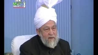Darsul Quran. Āl Imran [Family of Imran]: 165 (3), 166