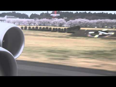 Airbus A380 landing at Tokyo Narita International Airport (NRT) on Emirates airlines
