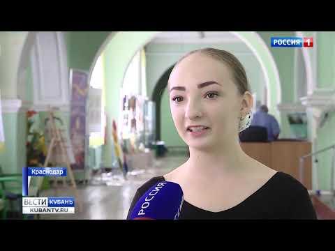 Региональный этап фестиваля «КТК – талантливым детям, 2019» завершился в Краснодаре