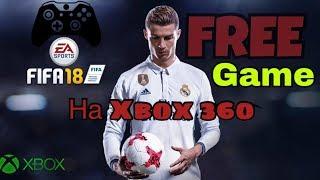 Как скачивать платные игры бесплатно на Xbox 360