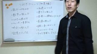 本編はこちら! http://3sai-yomikaki.com/tiiku/lp1/