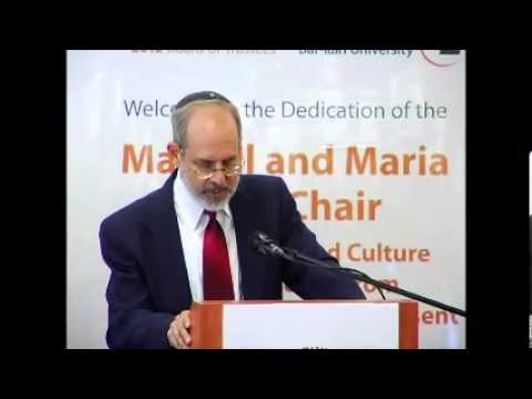 The Marcell and Maria Roth Chair in Polish Jewish History Dedication Ceremony