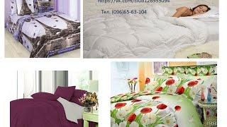 Комплекты постельного белья   Сатин, купить постельное белье недорого(, 2016-12-04T14:22:29.000Z)