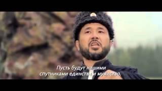 История Кыргызов...кадры Курманжан Датка