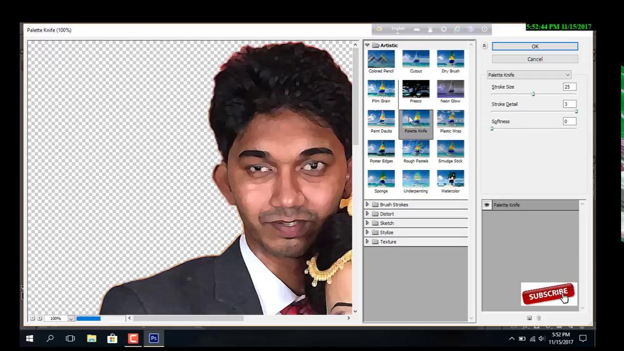 Download Photoshop Tutorial: bangla tutorial How to Transform a Photo into a Brick Wall Portrait