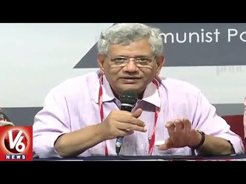CPM Leader Sitaram Yechury Press Meet Over Maha Sabha | Hyderabad | V6 News
