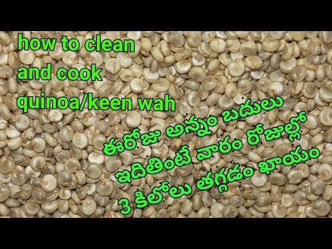 How to clean and cook quinoa/ keen wah in Telugu  || quinoa cooking  recipe
