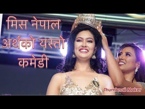 Miss Nepal 2018 कि सबैभन्दा अग्ली प्रतियोगी Priya Sigdel को stand up comedy !!