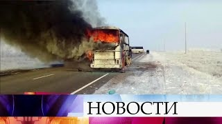 Трагедия в Казахстане: прямо на ходу вспыхнул пассажирский автобус.