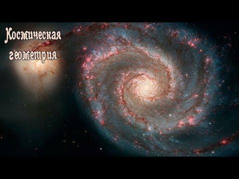 Форекс стратегия по уровням Фибоначчи «Космическая геометрия»