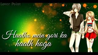Jab Naukri Milegi To Kya Hoga ll Love Song ll Whatsapp Status Lyrics By Lover Point