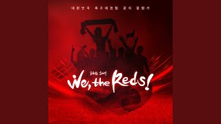 Gambar cover 우리는 하나 (We, the Reds) We, the Reds