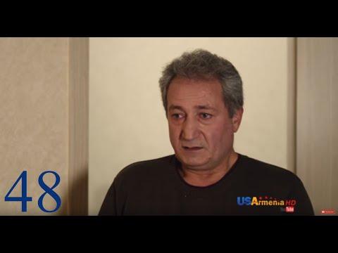 Yntanekan gaxtniqner 2 Episode 48 Quyry