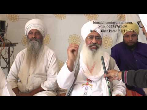 350 Year Guru Gobhind Singh - Interview with GNNSJ Birmingham, UK kangna ghat Patna,part-1