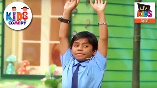 Khajur Is Punished | Kids Comedy | The Kapil Sharma Show