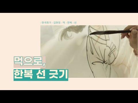 pop art Korean painting work process 선 긋는 방법