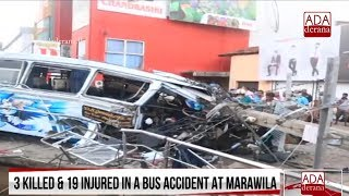 Bus driver arrested over Marawila fatal motor accident (English)