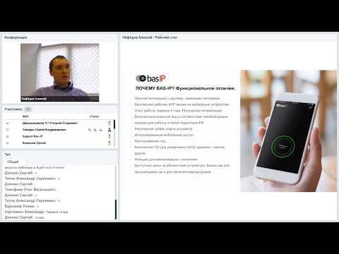 Обзор оборудования BAS-IP / 19.05.2020