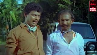 ഓ.. ഒന്നും നടക്കില്ല എല്ലാം വെറുതെയാ # Malayalam Comedy Scenes # Malayalam Movie Comedy Scenes 2017