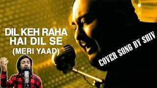 Dil Keh Raha Hai Dil Se (Meri Yaad) Video Song | Adnan Sami | Tera Chehra | Shiv | Cover Version