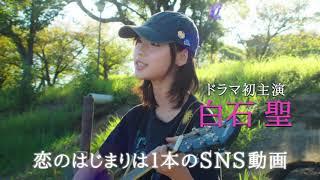 福岡で体験した恋のエピソードを基にした「福岡恋愛白書」 第14作は音楽...