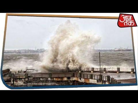 Cyclone Vayu Live Updates: बस आने ही वाला है 'वायु', गुजरात में सेना तैनात
