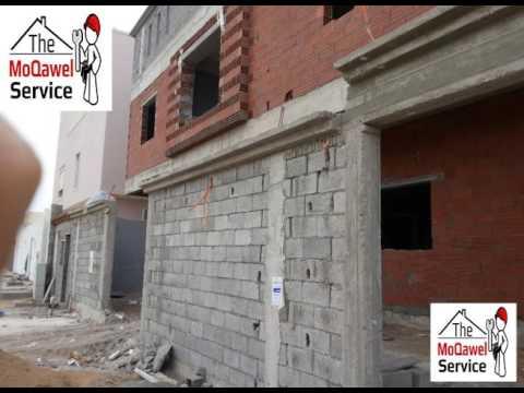 مقاول بناء مباني عظم 3