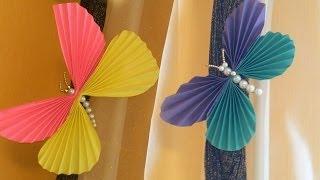 Бабочки своими руками / Поделки из бумаги и бисера(Как сделать красивых бабочек из бисера и бумаги. Такие поделки украсят ваши шторы. ПОДПИШИТЕСЬ НА КАНАЛ..., 2014-04-10T11:37:11.000Z)