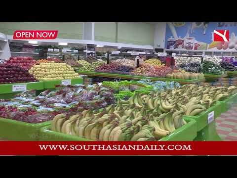 Subzi Mandi Cash & Carry  | New South Asian  Grocery  Store Open In Mississauga | Channel Y |