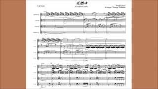 2015年のNHK大河ドラマのメインテーマです。 Sax4重奏に編曲しました。...