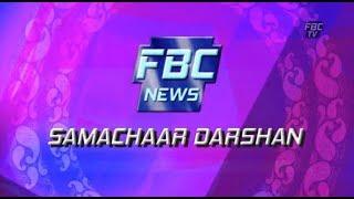 FBC Samachaar Darshaan REC   22 06 17