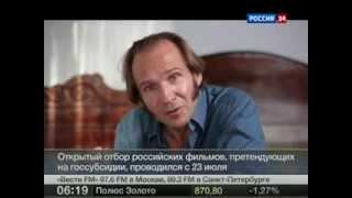 """Первые кадры из фильма """"Две женщины"""" и обращение Рэйфа Файнса на русском"""