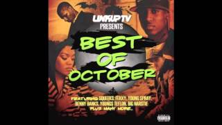 Cashtastic - Alarm Clock [Link Up TV - Best Of October]